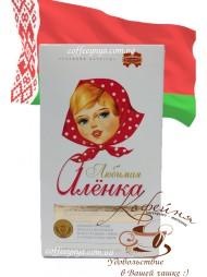 alenka-1000x1340